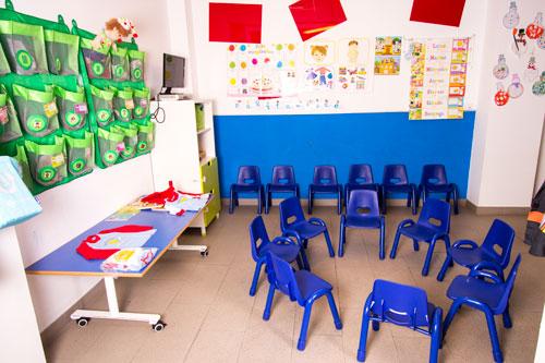 escuela infantil en Nervión - Sevilla